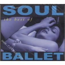 SOUL BALLET - Greatest Hits (2 CD) in Digipak / Digipack